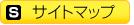 名古屋石油給湯器.com 名古屋市‐サイトマップ